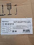 Баллон газовый на 5 литров (БЕЛАРУСЬ), фото 6