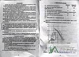 """Электронасос бытовой центробежный """"Урожай"""" модель-1 БЦ-3,5/20, фото 5"""