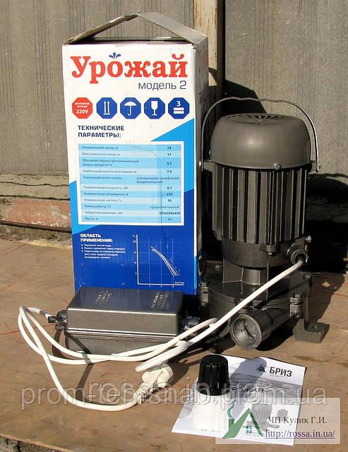 """Электронасос бытовой центробежный """"Урожай"""" модель-2 БЦ-3,5/17"""