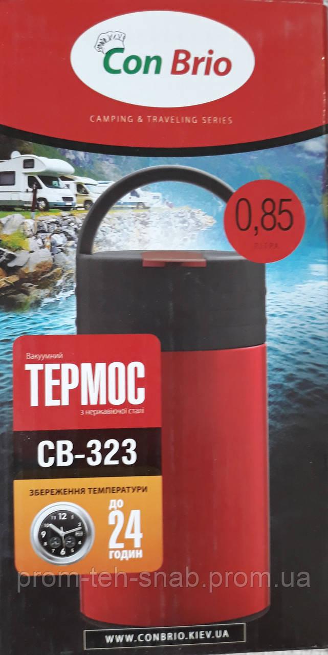 Термос Con Brio CB-323 на 0,85 л
