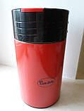 Термос Con Brio CB-323 на 0,85 л, фото 4
