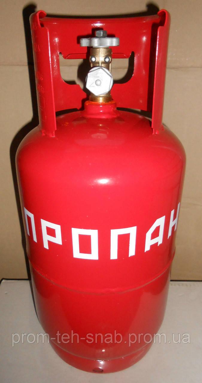 Газовый баллон 12л Беларусь