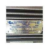 Универсальный томатный пресс ТШМ 2   + электромясорубка, фото 4