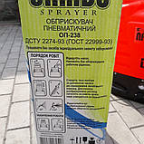 """Опрыскиватель ручной """"Sambo""""(8л) ОП-238, фото 3"""