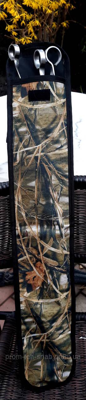 Чехол для шампуров, плотная ткань, 75 см