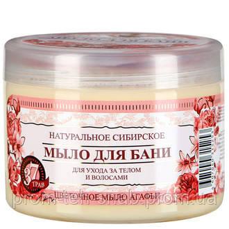 """Мыло для бани цветочное """"Бабушка Агафья"""""""
