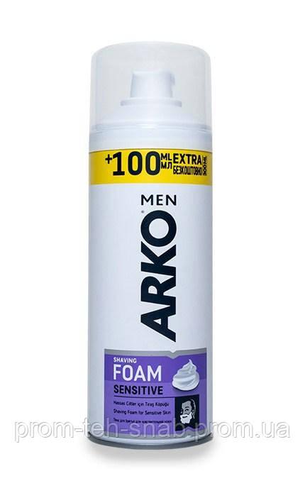 Піна для гоління Arko men 300 ml.Для чутливим шкіри