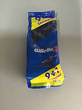 Бритвы одноразовые Gillette 2 (10 шт)