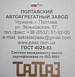 Мясорубка ручная чугунная г. Полтава, фото 4