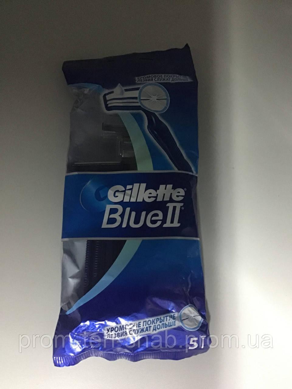 Gillette Blue 2 верстат одноразовий 5 шт