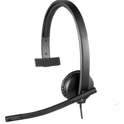 Наушники Logitech H570e USB Headset Mono (981-000571)