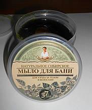 Чорне мило Бабусі Гафії (Оригінал, Росія) - 500мл