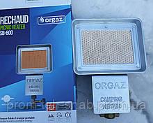 Газовая инфракрасная керамическая горелка ORGAZ SB - 600 с редуктором
