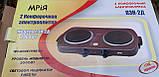 Електроплита МРіЯ ПЕН-2Д 2х конфорочна(диски,млинці), фото 6