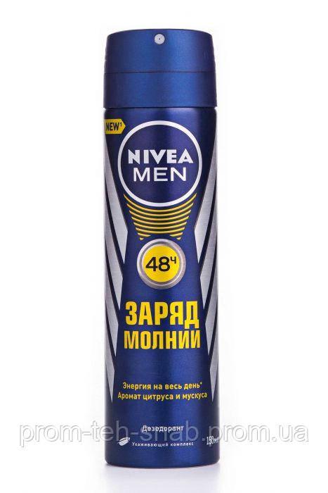Дезодорант Nivea спрей мужской Заряд Молнии 150мл