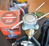 Портативна газова плита HM166-L3, фото 2