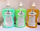 Galax - Концентрированное средство для мытья посуды 1 л, фото 2