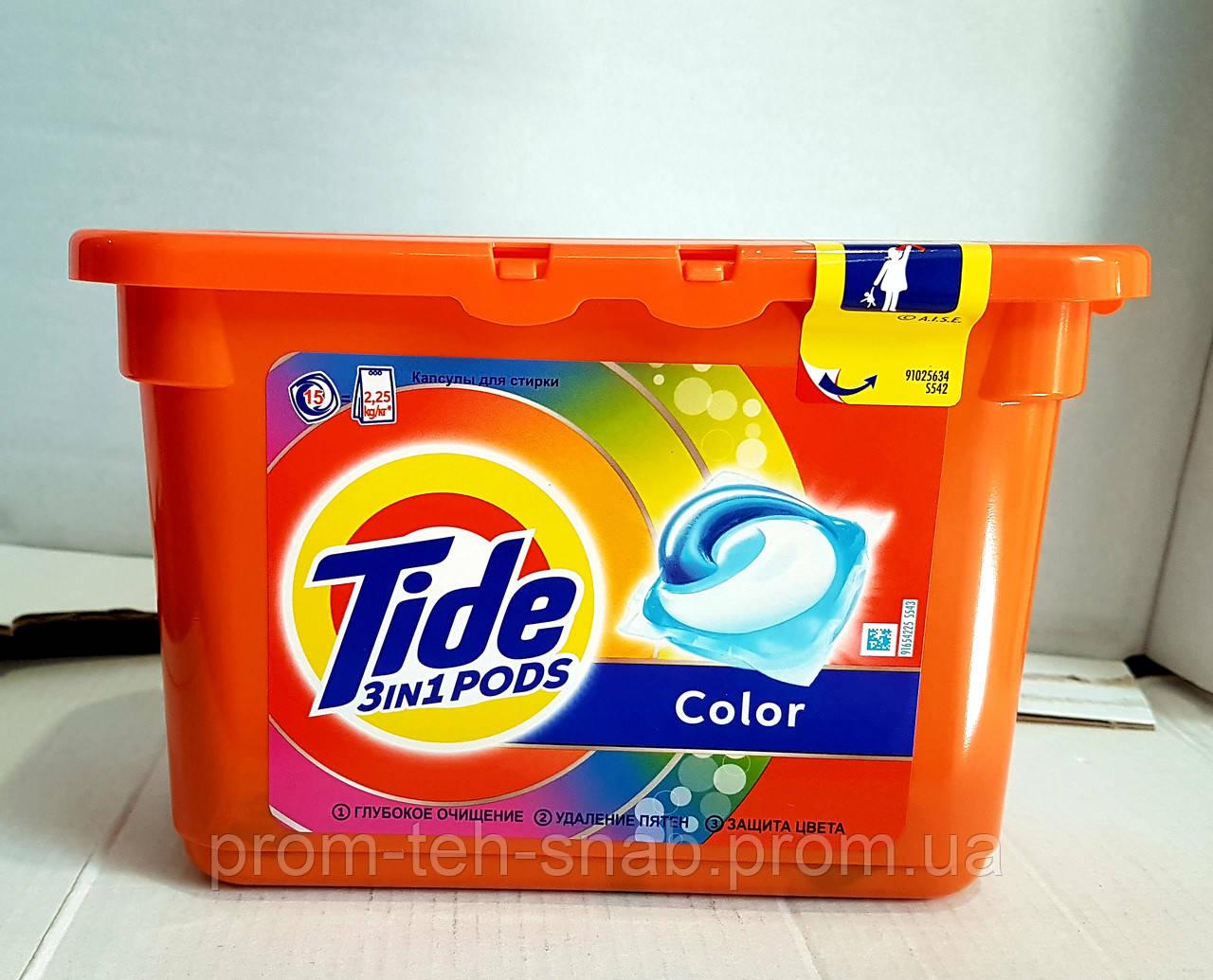 Капсули для прання Tide Капсули Color 15 шт