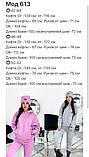 Теплый  спортивный костюм трехнить на флисе + шапка в комплекте размер: 42-44, 46-48,50-52, фото 8