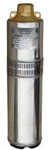 Насос погружной(глубиный) Водолей БЦПЭ 0,32-63У