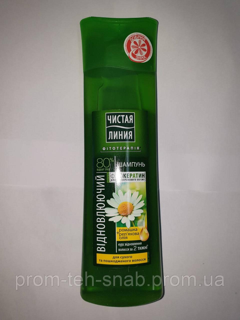 Шампунь Чиста лінія Ромашка Відновлюючий для сухого і пошкодженого волосся - 400 мл