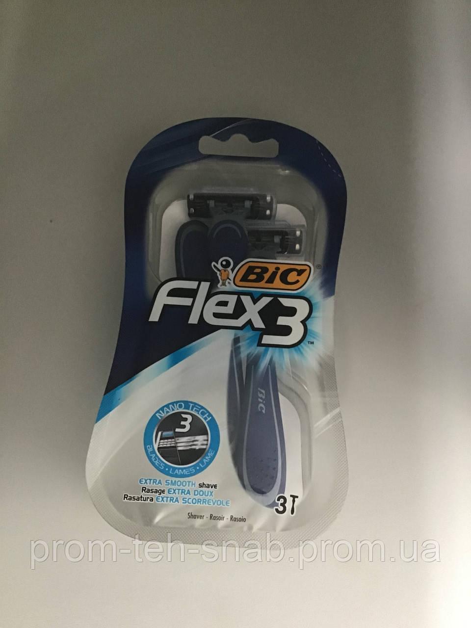 Набір одноразових станків для гоління Bic Flex3 NanoTech 3шт в упакуванні