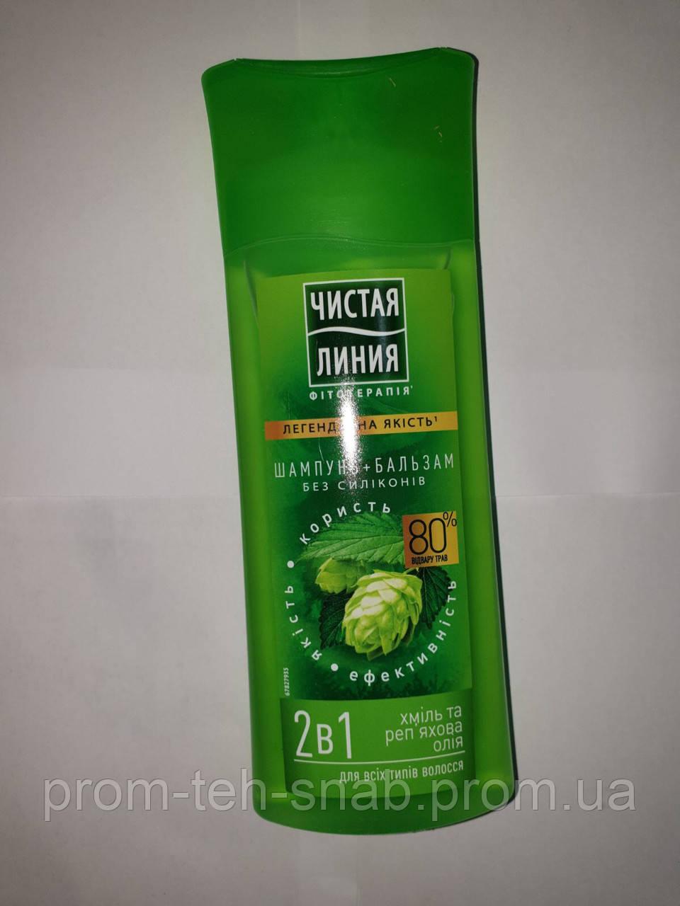 Шампуні для волосся Чиста Лінія 2 в 1 з екстрактом хмелю 250 мл