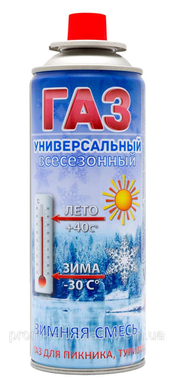 Газовий балон 220г Україна універсальний