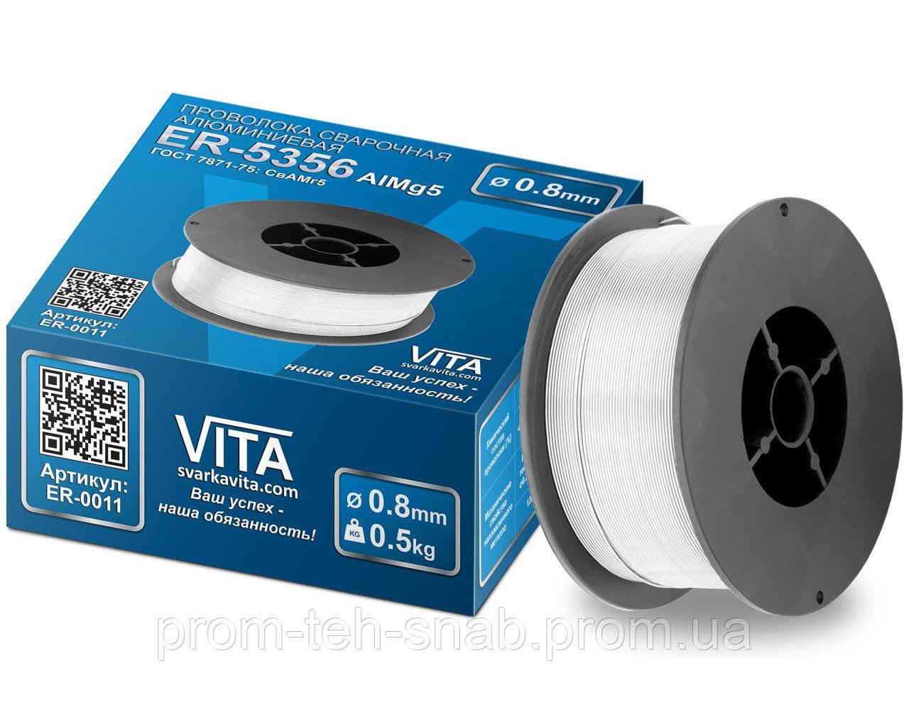 Проволока VITA ER-5356 алюминий 0,5 кг 0,8 мм