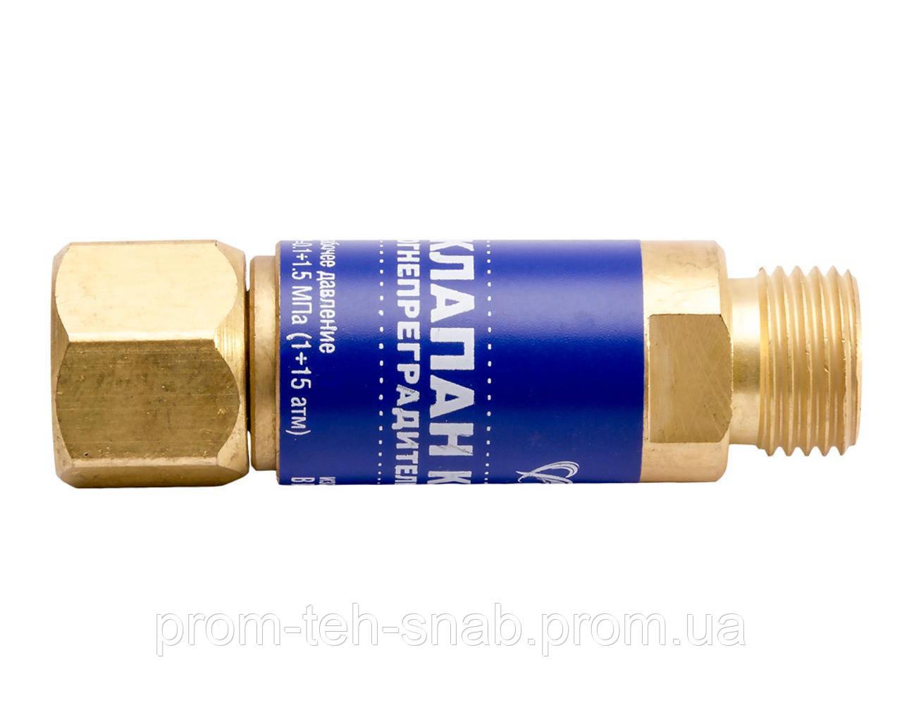 Клапан огнепреградительный  кислородный на резак  Краматорск