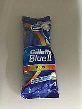 Одноразовые станки BLUE II Plus 3 шт