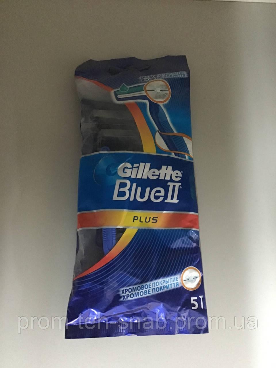 Станок для бритья GILLETTE Blue 2 Plus одноразовый 5 шт