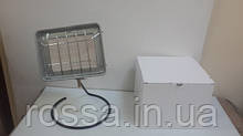 Газовый керамический обогреватель ORGAZ SB - 602 1.3кВт