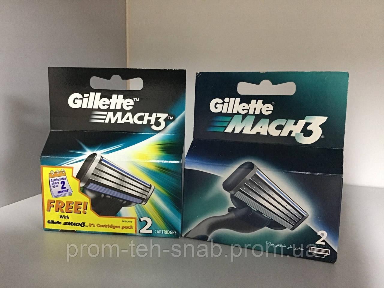 Картриджи Gillette Mach3 Оригинал 2 шт в упаковке производство Германия