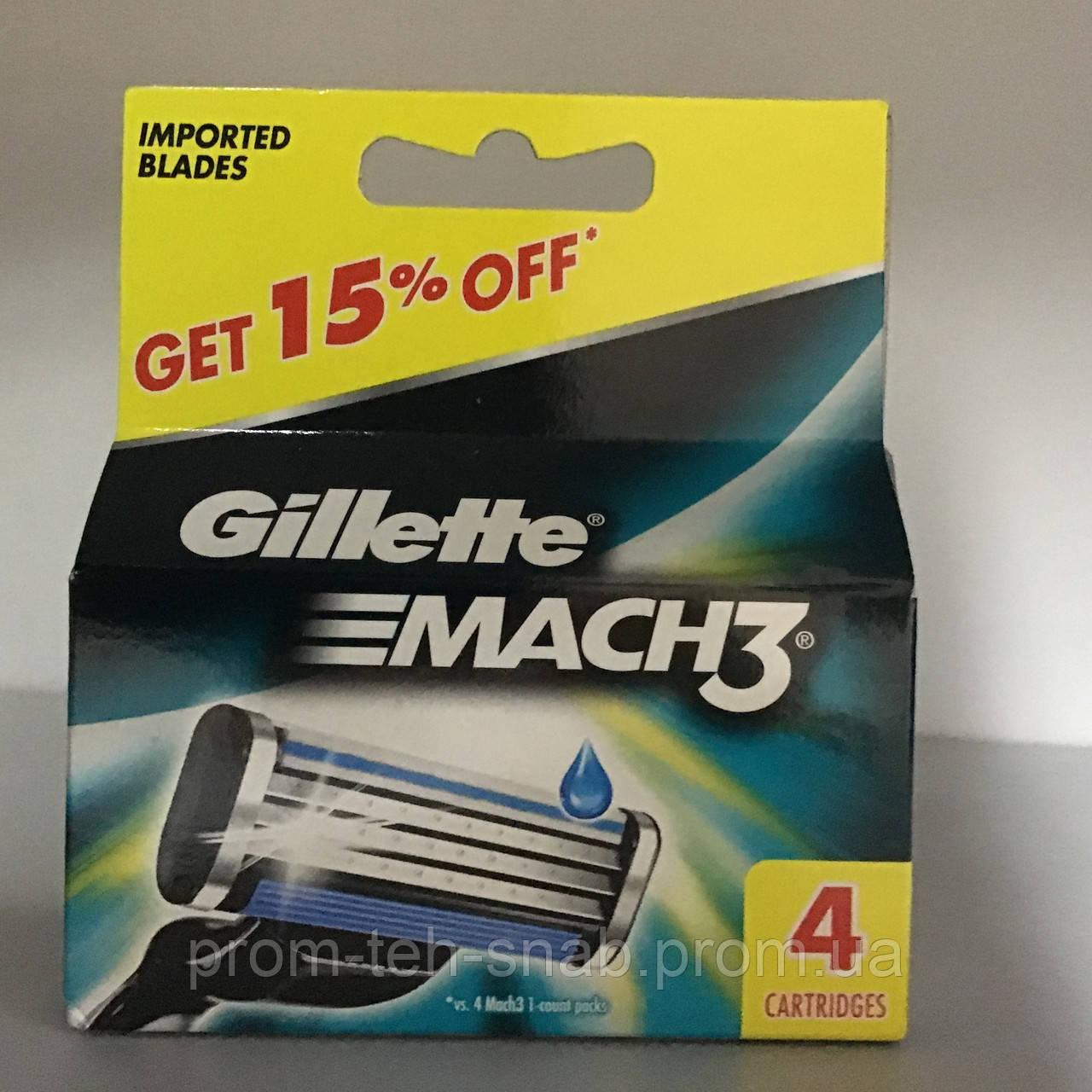 Сменные кассеты GILLETTE MACH3 4 ШТ Оригинал