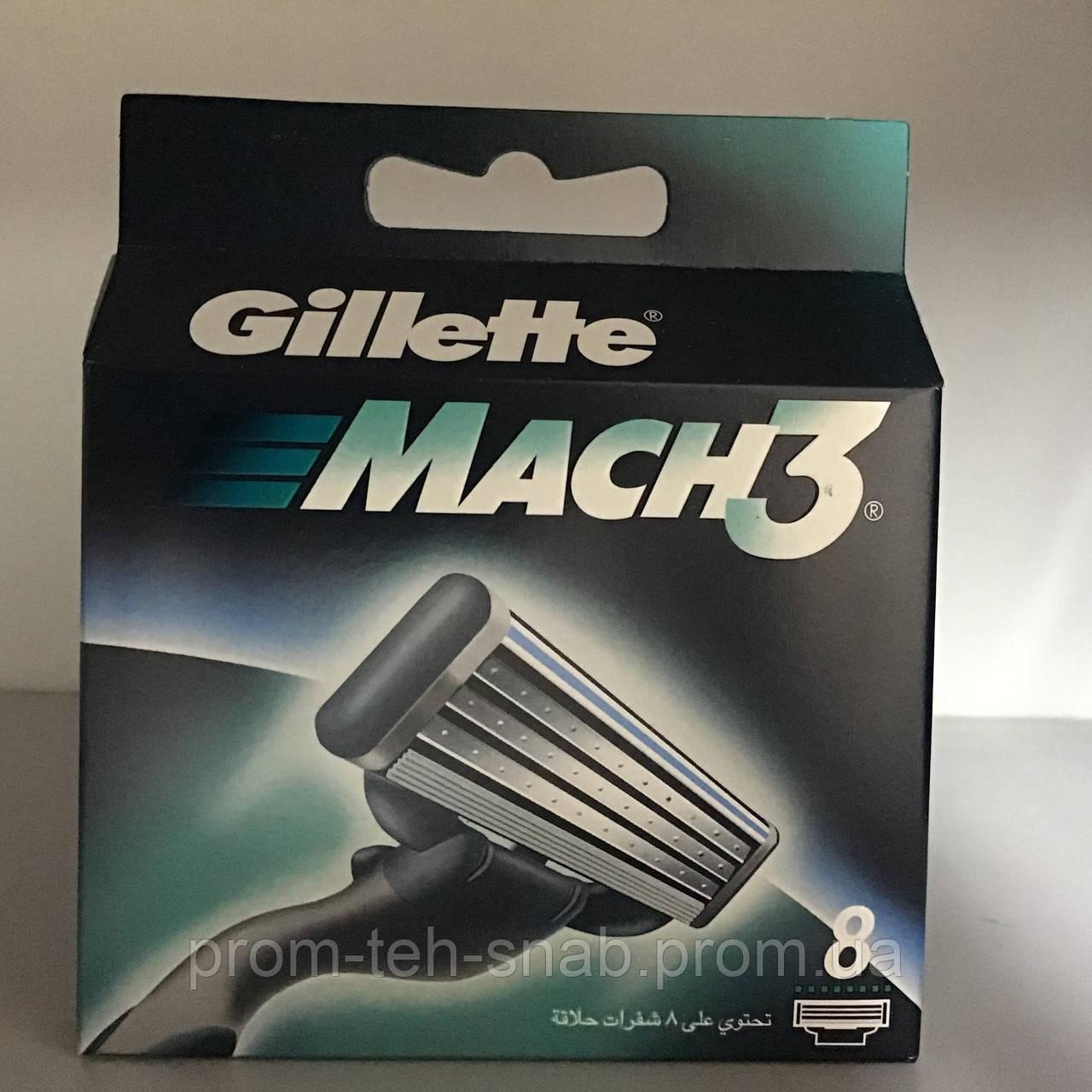 Картриджи Gillette Mach3 Оригинал 8 шт в уп. производство Германия
