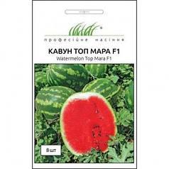 Семена Арбуз Топ Мара F1 8шт ТМ Професійне насіння