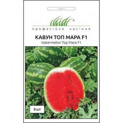 Семена Арбуз Топ Мара F1 8шт ТМ Професійне насіння , фото 2