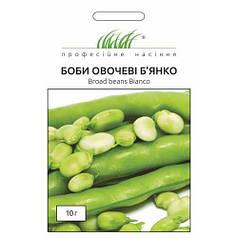 Семена Бобы овощные Бянко 10г ТМ Професійне насіння