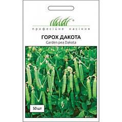 Семена Горох Дакота 50шт ТМ Професійне насіння