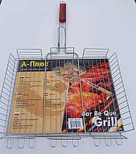 Решетка для барбекю А-Плюс (глубокая большая)