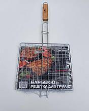 Решетка для барбекю плоская малая 25х27 см ( Stenson)