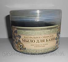 Черное мыло Бабушки Агафьи (Оригинал, Россия) - 500мл