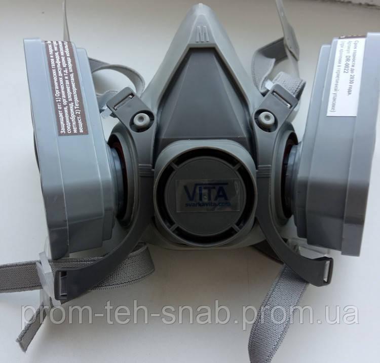 Респиратор VITA Химик-4 с двумя химическими фильтрами (байонетное крепление под фильтр) (аналог 3М 6000)