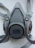 Респиратор VITA Химик-4 с двумя химическими фильтрами (байонетное крепление под фильтр) (аналог 3М 6000), фото 4