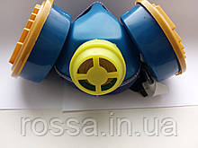 Пульс До 2 картриджа (респіратор шахтний пиловий) фільтр флізелін