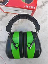 Наушники VITA шумозащитные 32dB  (усиленный мягкий наголовник)