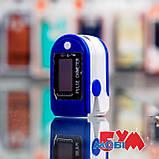 Пульсоксиметр Pulse Oximeter Fingertip LK88 White/Blue, фото 10