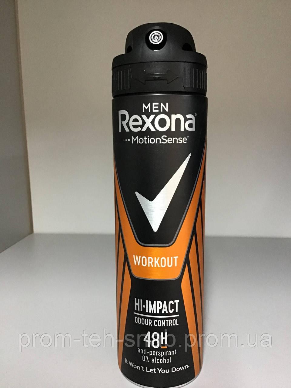 Дезодорант аэрозольный Rexona Men Workout 150 мл