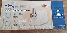 Ротор Дива ЭМШ 35/300-3